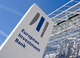 Europska investicijska banka u Hrvatskoj