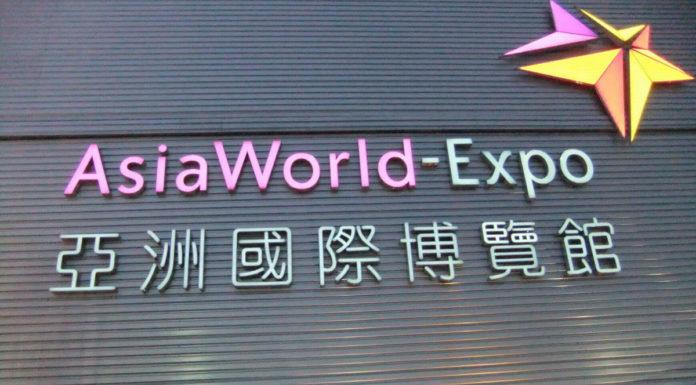 Hong kong krađa podataka