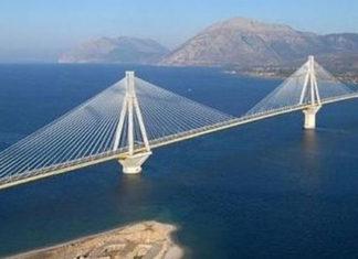 ponude za Pelješki most