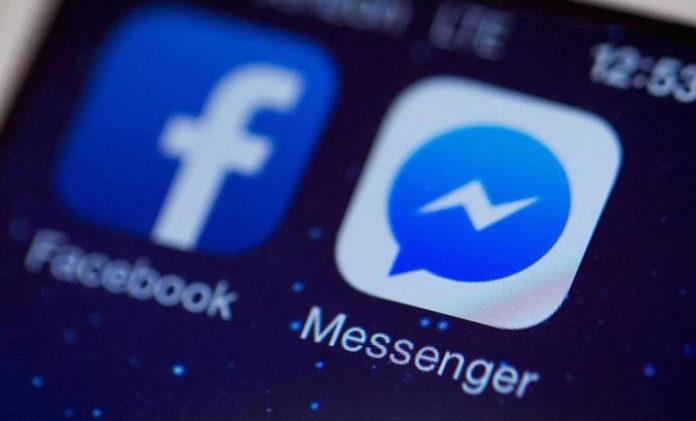 sigurnosni propust Facebook