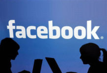 Kako zaštititi Facebook račun