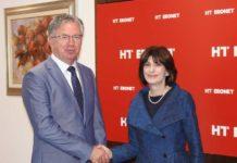 širenje LTE mreže u BiH