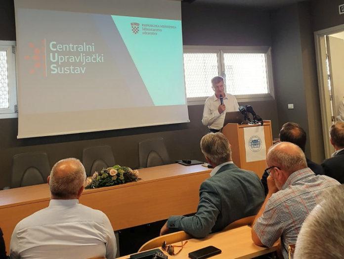 CUS - Centralni upravljački sustav