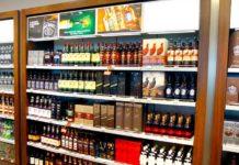 Vodić za kupnju u bescarinskim trgovinama