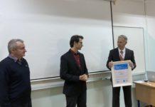 natječaj Poduzetnici budućnosti
