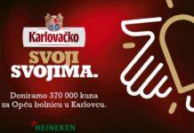 Heineken Hrvatska