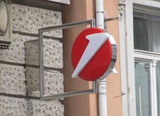 Zagrebačka banka nekretnine
